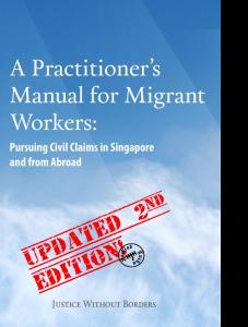 2nd ed manual