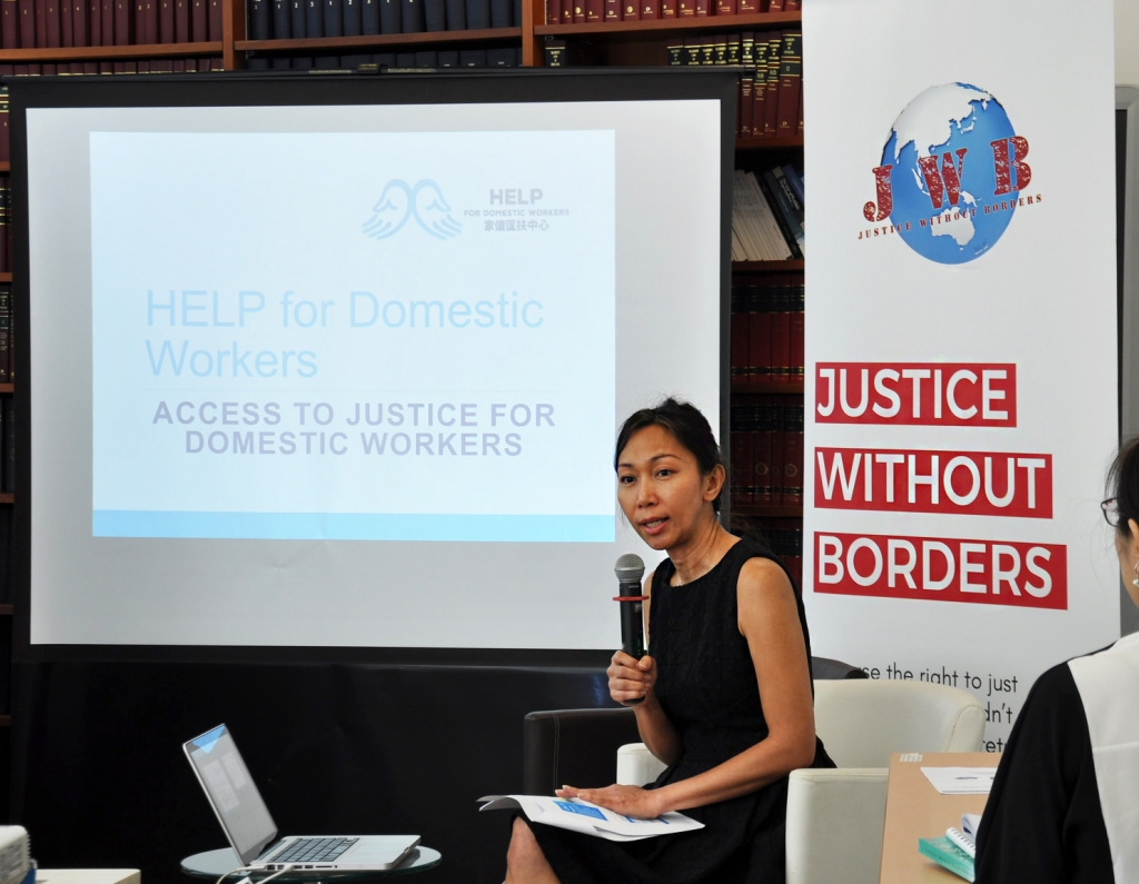 Holly Allan, HELP for Domestic Workers