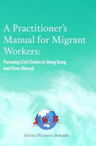 HK Practitioners' Manual