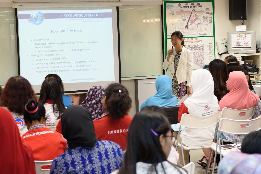 IOM workshop presentation - Michelle